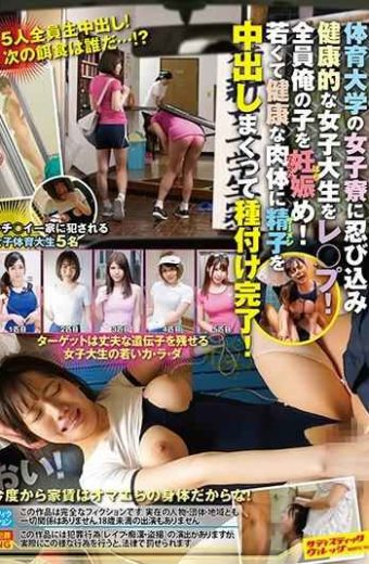 SVDVD-679 Sneak In The Girls' Dorm At The Sports College Refresh A Healthy Female College Student!Everyone Pregnant My Child!We Finished Sowing Sperm semen Inside The Young And Healthy Body body And Sowing It!