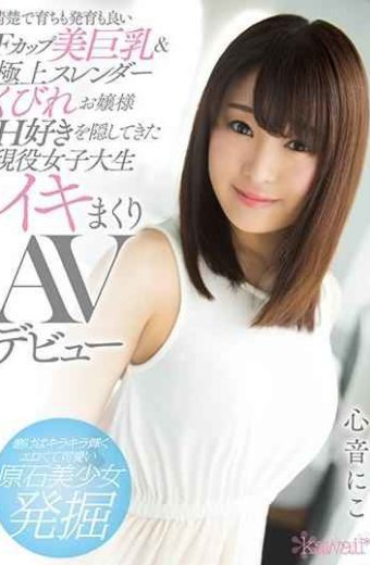 KAWD-929 It Is Neat And Well-developed And Well-developed F Cup Beauty Big Boobs &amp Superb Slender Squeezer Lady H Hate You Liked Active Girls College Student Ikki AV Debuts Heart Sounds Come Here