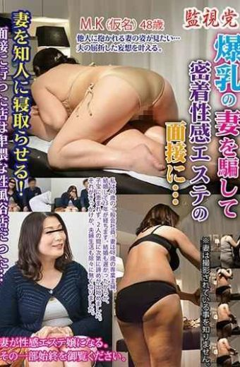 FUFK-004 Deceive The Boyfriend's Wife And Interview Interview … MK pseudonym 48 Years Old