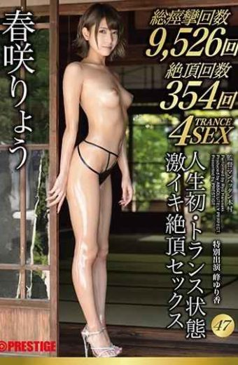 ABP-765 First Time In My Life  Trance Condition Fast Iki Cumex Sex 47 Pleasure Torture That Does Not End Even If I End It! ! Harumaki Ryo