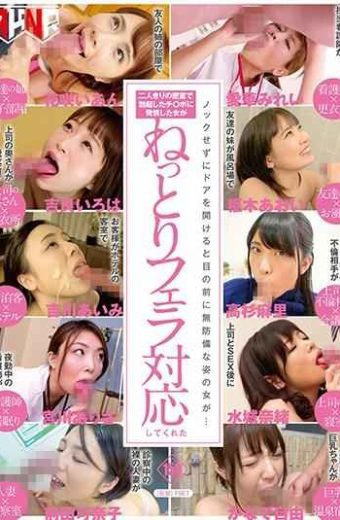 FSET-783 A Woman In An Unprotected Figure In Front Of Her When Opening The Door Without Knocking … A Woman Who Estranged In Ji-Po Who Erected In Two People Coped With Me For A While