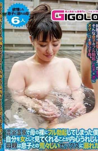 GIGL-516 I Am A Full-erected Mother Naked At A Hot Spring Bath.My Mother Who Is Ecstatic About Looking At Myself As A Woman Drowned In A Rough Sex With Her Son