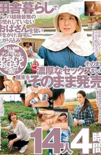MCSR-312 A Man With No Experience With Nampa In A Country Life Let's Aim At An Unfamiliar Aunt Raise Himself Into The House And Sell The Stuff That Has Done Rich Sex As It Is Released As It Is 14 People 4 Hours