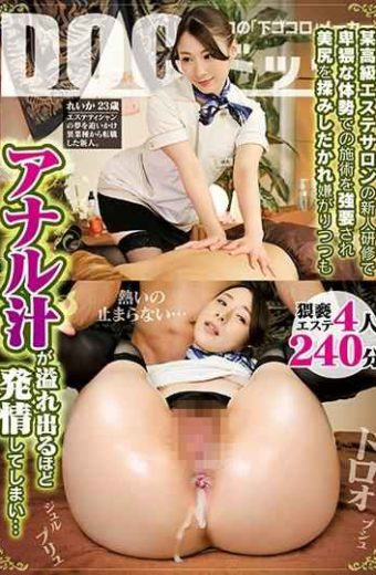 DOCP-078 I Was Forced To Perform An Operation With An Obscene Posture With A Freshman Training Of A Certain Luxury Esthetic Salon But He Was Rubbing Against Her Nippiri But He Hurt His Ass Soaring That The Anal Juice Overflowed …