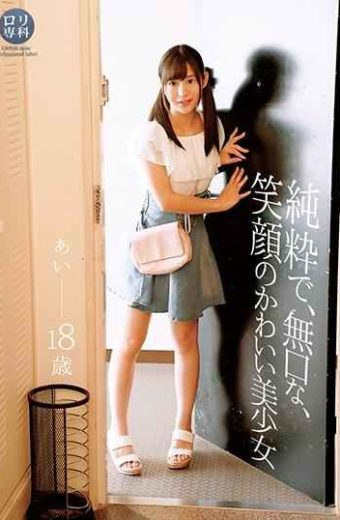 LOL-170 Loli Specialty Pure Squirtless Cute Pretty Girl With A Smile Ai Hoshi Ai