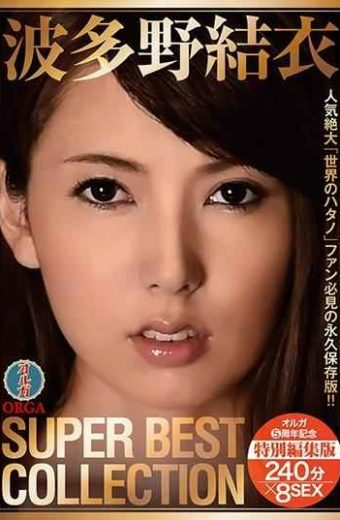 TORX-008 Yui Hatano SUPER BEST COLLECTION