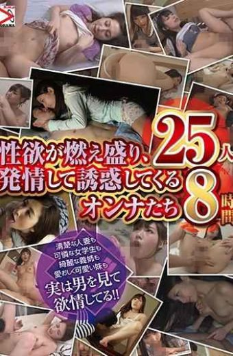 HOMA-045 Onna 25 People 8 Hours A Day Sexual Desire Burning Estrus And Temptation