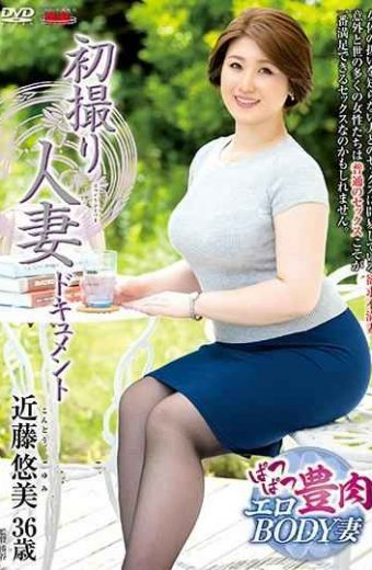 JRZD-831 First Shot Married Woman Document Yumi Kondo