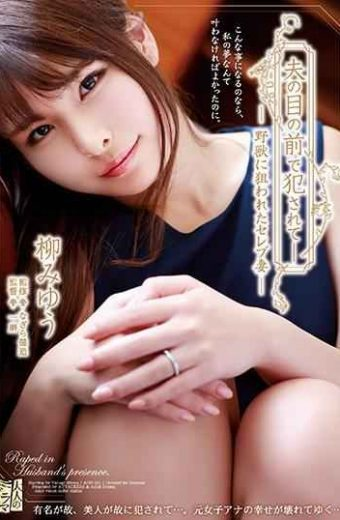 ADN-181 Being Fucked In Front Of Her Husband – Celebrity Wife Yanagi Yui Aimed At Beast