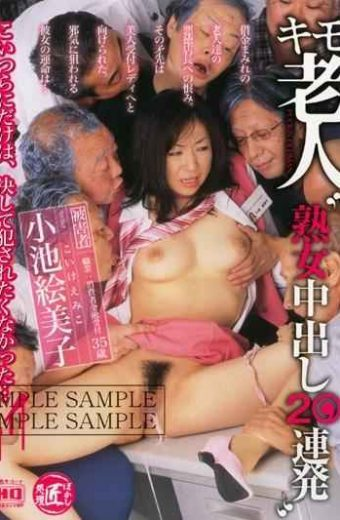AMD-003 35-year-old Emiko Koike 'barrage 20 Out Maid Mature' Aged Liver