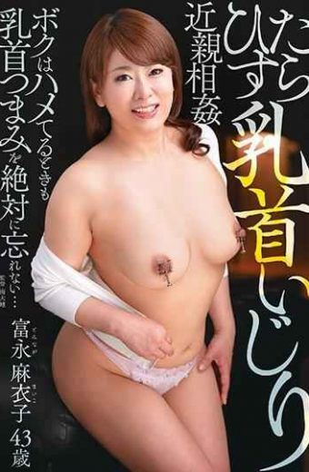 HONE-233 Just Daring Nipples Incompatible Incest I Never Forget The Nipple Knob When I'm Stupid … Maiko Tominaga