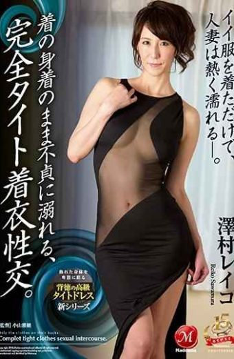JUY-602 Complet Tight Clothing Sexual Intercourse Drowning As Unfaithful As The Arrival Of Clothes. Sawamura Reiko