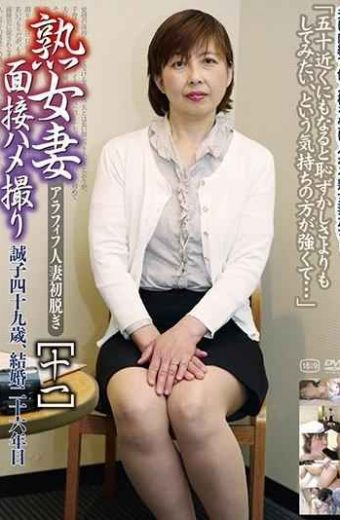C-2305 MILF Wife Interview Gonzo 11