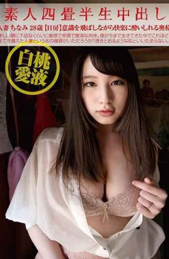 SY-181 Amateur Tatami Half Cream Cum Inside 181 Housewife Chinmi 28 Years White Peach Liquid Hamo His Wife Drunk With Pleasure While Skipping Consciousness