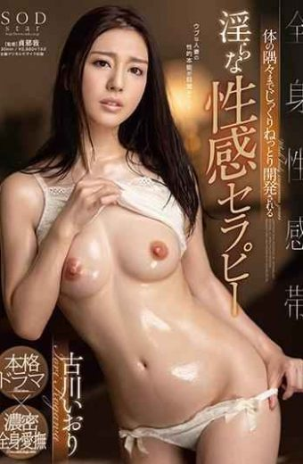 STAR-966 Furukawa Iori Whole Body Strips Nasty Sexual Therapy Developed Thoroughly All Over The Corner
