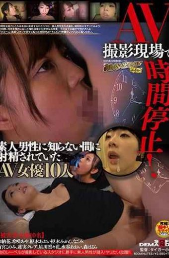 SDEN-035 Time Stops At AV Shooting Site!10 AV Actresses Who Were Ejaculated While Not Knowing Amateur Men