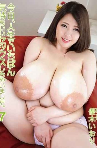 TBTB-115 Today I Had The Most Pleasant Sex In My Life.7 Yuiki Yuiki