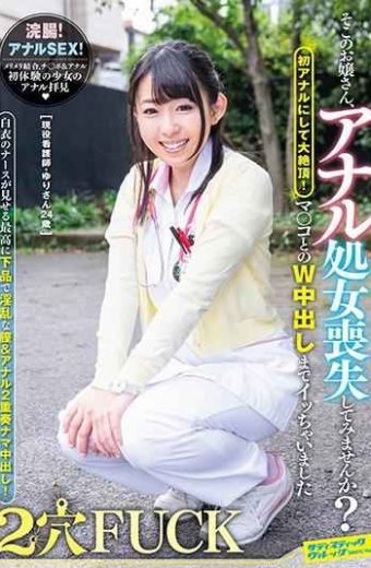 SVDVD-683 Why Do Not You Lose A Girl Anna Virgin ThereTake The First Anal And Have A Huge Cum!I Had It Until I Got Caught Sashimi With Ma Oko