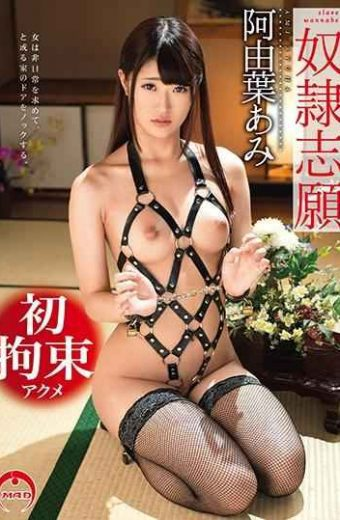 TKI-086 Slave Volition 9 First Arrest Acme Ayumi Ami