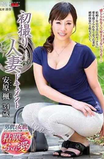 JRZD-833 First Shot Married Document Yasuhara Yasuhara