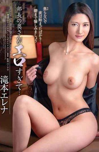 VEC-324 Director's Wife Is Too Erotic … Takimoto Elena