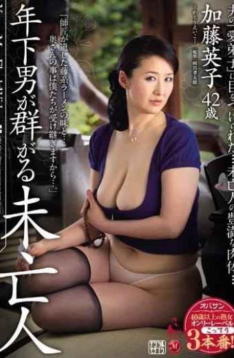 OBA-070 Widow Kato Eiko That Younger Man Flock