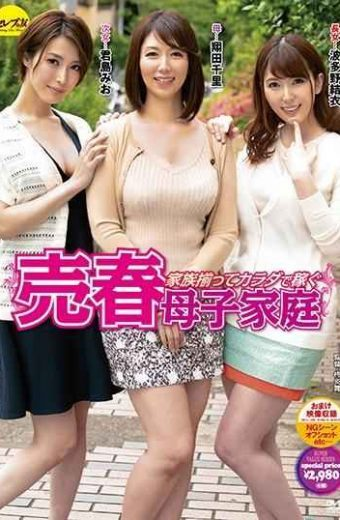CESD-637 Prostitution Mothers And Children's Home Earn Money With Body Family Chisato Shojita Yui Hatano Kimishima Mio