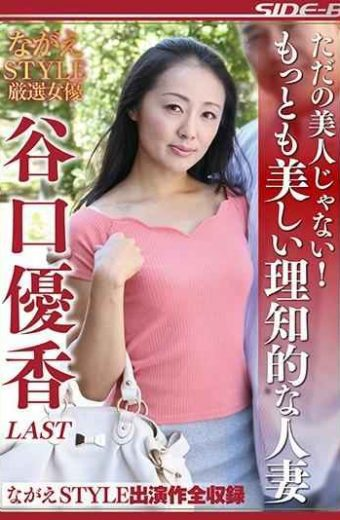 NSPS-743 Nagae STYLE Carefully Selected Actress Just Beautiful!The Most Beautiful Intellectual Married Wife Yuka Taniguchi LAST