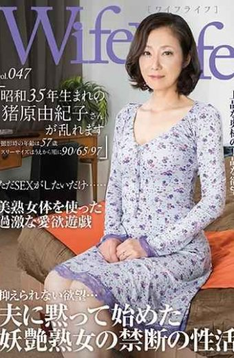 ELEG-047 WifeLife Vol.047  Yukiko Inohara Was Born In 1960  The Age At The Time Of Shooting Is 57 Years  Three Sizes Are Sequentially Taken From 906597