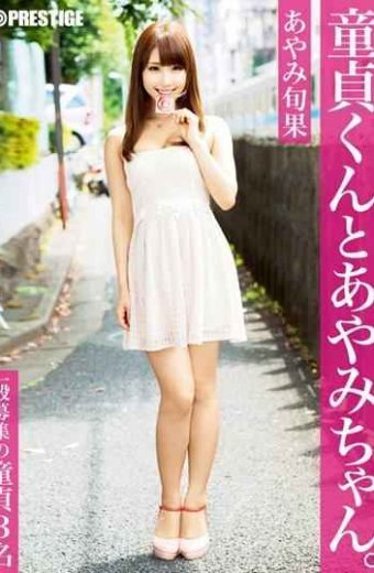ABP-049 Ayami-chan Virgin Kun