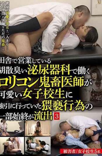 JUEM-018 Lolicon Dealing With Stinky Urology Worked In The Countryside Drunken Doctor Drove All The Obscenity Acts Forcibly For Pretty Girls School Students Outflow 3