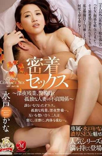 JUY-618 Cohesive Sex – Overtime Work Overtime Fantasy Relationship Between Guards And Lonely Married Women – Mito Kana