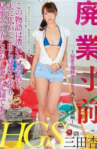 JUY-622 Behind The Scrapping This Story Is A Record Of A Married Woman Who Stretched His Body In Spite Of Her Husband On A Crushed Shop And Rebuffed It.  Sensei Played With Secret Individual Service Hen Edo  Mikoto Mita
