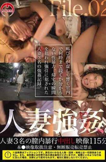 ZNN-005 Married Rape. File.02