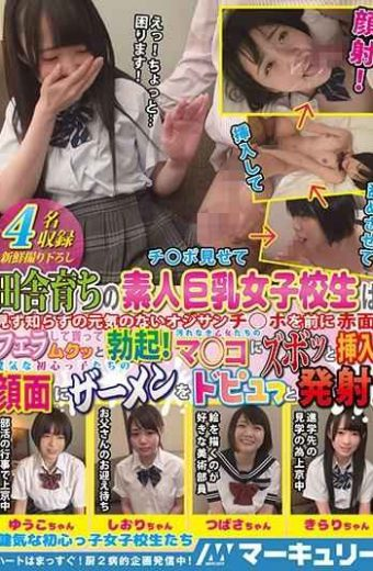 MEKI-004 Country-raised Amateur Big Boobs School Girls Blush In Front Of A Strange Odd Squat O Po!I Got You Blowjob And Got Erections With Mukutsu!Insert It Into The Dirty Maid Girls!Dammit Semen On The Face Of Healthy Beginners And Shoot!