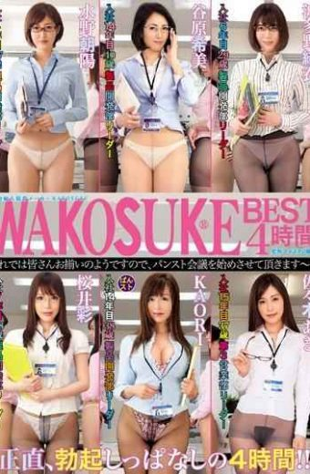ICMB-001 Overall Ladies Underwear Maker WAKOSUKE BEST 4 Hours