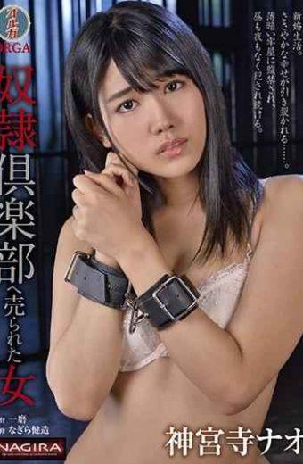 NAFI-014 Woman Shrine Sold To Slave Club Shinjuku-ji Nao