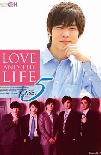 GRCH-241 LOVE AND THE LIFE CASE.5