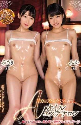 MIAE-303 A Cup Shaved Bread Specialty Oil Esthetic Salon Hormonal Activity To Girls Suffering From Chest Size Walleye Massage
