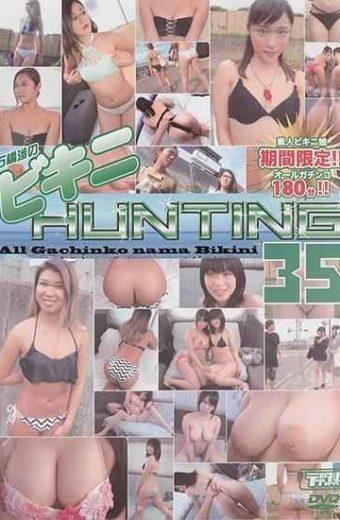 ATMD-220 Wataru Ishibashi's Bikini HUNTING 35