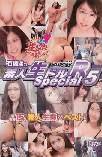 MDUD-386 Ishidobu Wataru's Amateur Raw Dollar R SP 5