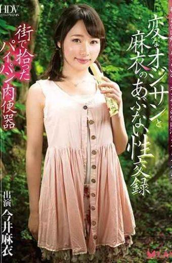 YST-165 Mai Ozi And Mai's Dangerous Sexual Intercourse Mai Imai