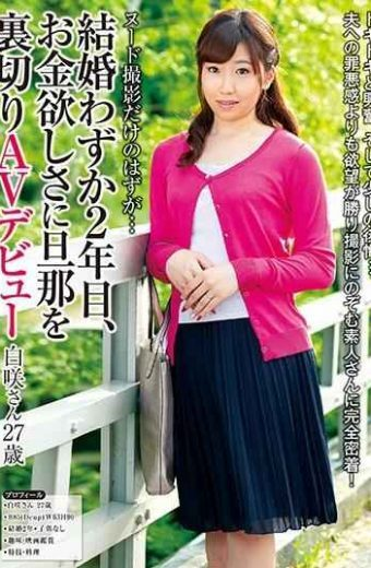 SUDA-042 Should Only Be Nude Shooting … Just Married In The Second Year Betraying Her Husband With Money Wanted AV Debut Shirasaki San 27 Years Old