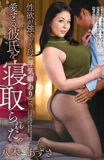 VEC-327 My Mother Who Has Too Strong Sexual Desire with Flotation Habit Took My Loving Boyfriend Down. Yagi Azusa