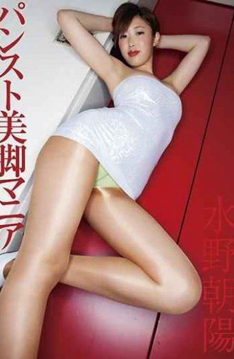FLAV-206 Pantyhose Leg Mania Mizuno Chaoyang
