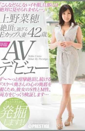 "SGA-017 ""Iki Not Face Such A Sloppy Not Show Absolutely To Her Husband …"" E Cup Married Ueno Naho 42-year-old AV Debut Too Cum"