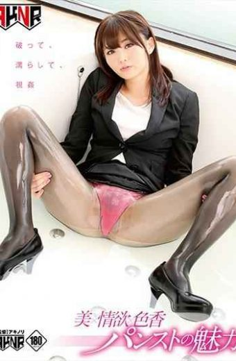FSET-789 Beauty  Lusts  Sharks Charm Of Pantyhose Monkey Rui