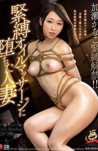 JUY-637 Kanase Kanako Bondage Bans Lifted! ! Married Woman Who Fell Into Bondage Oil Massage