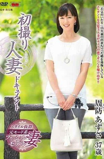 JRZD-839 First Shot Married Woman Document Shoulder Azusa