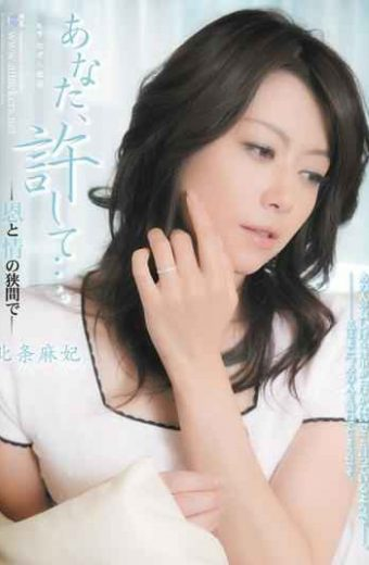 RBD-185 You Forgive Me …. Maki Hojo Between The Information On And